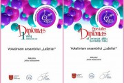 """Virtualus tarptautinis vaikų ir jaunimo vokalinės muzikos konkursas """"Garsų paletė"""""""