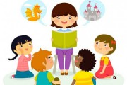 Skelbiama pretendento atranka ikimokyklinio ugdymo auklėtojos pareigoms užimti
